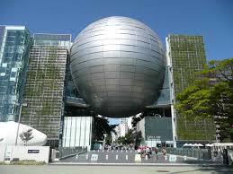 Planetarium NCSM