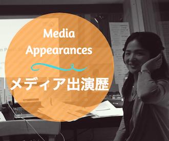 media_appearance