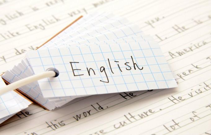 単語カード「English」